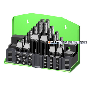 MILLING CLAMP SET